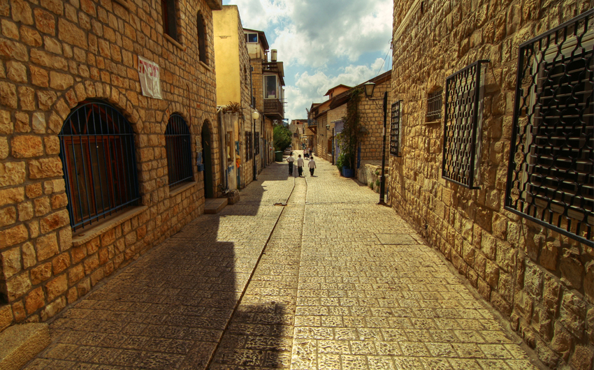 Cobblestone Alley, Safed