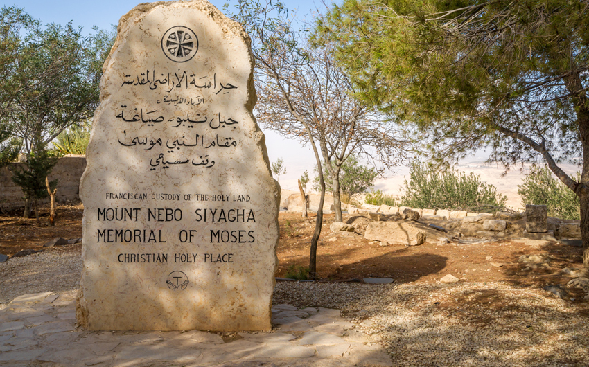 Moses Memorial at Mt. Nebo