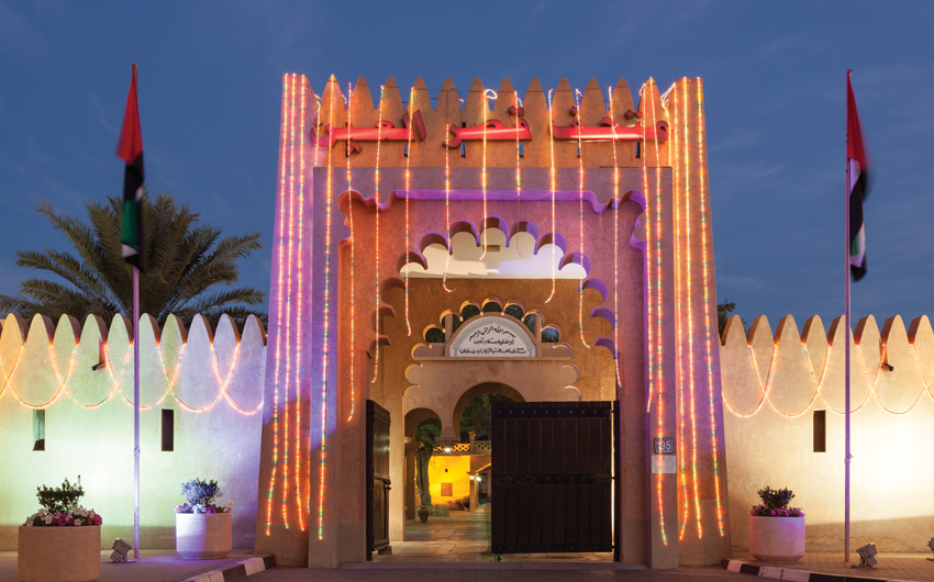 Al Ain palace illuminated at night,  Abu Dhabi