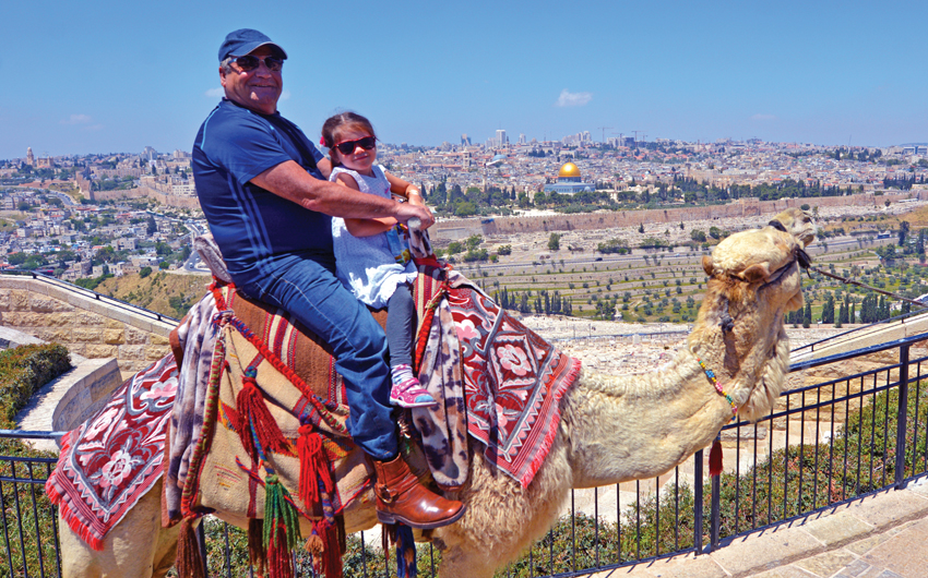 Image result for israel vacation